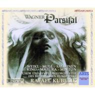 『パルシファル』全曲 クーベリック / バイエルン放送交響楽団(1980)