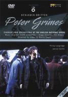 歌劇「ピーター・グライムズ」(1994年、イギリス・ナショナル・オペラ) ラングリッジ/ケアンズ/オピ/アサートン/他
