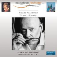 ピアノ協奏曲第3番&第5番『皇帝』 アファナシエフ(p)スダーン&モーツァルテウム管(2CD)