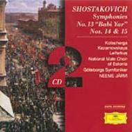 交響曲第13番『バビ・ヤール』、第14番『死者の歌』、第15番 ヤルヴィ&エーテボリ交響楽団