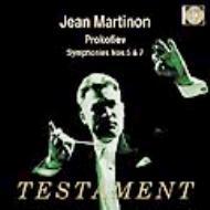交響曲第5番、第7番 ジャン・マルティノン&パリ音楽院管弦楽団
