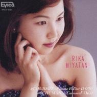 Piano Sonata.21 / Carnavar: 宮谷理香(P)