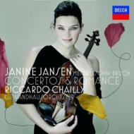 ヴァイオリン協奏曲、他 J.ヤンセン(vn)シャイー&ゲヴァントハウス管弦楽団