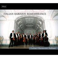 『イタリア・バロック追想〜19世紀末からのオマージュ』 新イタリア合奏団