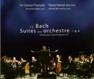 管弦楽組曲第1番、第4番、他 アンタイ&ル・コンセール・フランセ