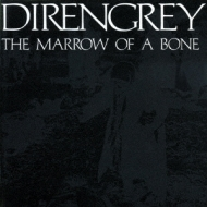 THE MARROW OF A BONE