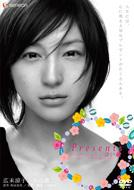 Presents-Aikagi-Deluxe Ban
