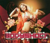 Bellydance Project