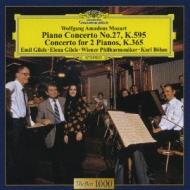 モーツァルト:ピアノ協奏曲第27番&2台のピアノ協奏曲 エミール・ギレリス