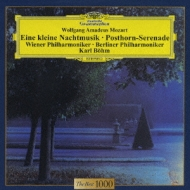 モーツァルト:セレナード《ポストホルン》&《アイネ・クライネ》 カール・ベーム/ウィーン・フィルハーモニー管弦楽団