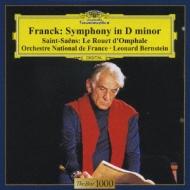 フランク:交響曲、他 レナード・バーンスタイン/フランス国立管弦楽団