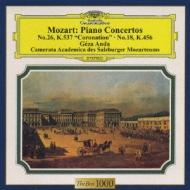 モーツァルト:ピアノ協奏曲第26番《戴冠式》&第18番 ゲザ・アンダ