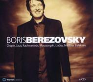 ベレゾフスキー・ボックス・セット(リスト、ラフマニノフ、ショパン、他)(4CD)