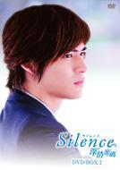 Silence〜深情密碼〜BOXI