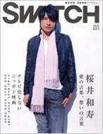 Switch 25-1