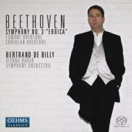 交響曲第3番『英雄』、他 ド・ビリー&ウィーン放送交響楽団
