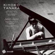 ピアノ協奏曲第5番、他 田中希代子(p)デルヴォー&NHK交響楽団