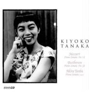ピアノ・ソナタ第32番、他 田中希代子(p)
