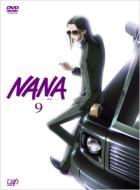 NANA-ナナ-9