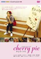 CineMusica DVD::チェリーパイ
