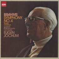 交響曲第4番、悲劇的序曲 ヨッフム&LPO