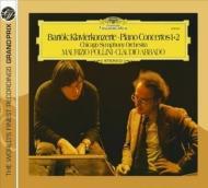 ピアノ協奏曲第1番、第2番、他 ポリーニ(p)アバド&シカゴ交響楽団
