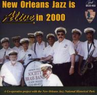 New Orleans Jazz Is Alive