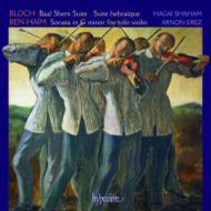 無伴奏ヴァイオリン組曲第1番、第2番、他 H.シャハム(vn)エレツ(p)