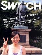 Switch 25-8