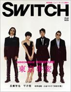 SWITCH 25-10