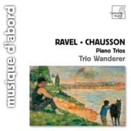 ピアノ三重奏曲、他 トリオ・ヴァンダラー