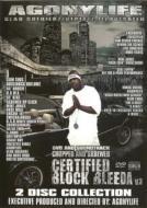 Certified Block Bleeda V3