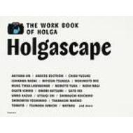 Holgascape THE WORK BOOK OF HOLGA