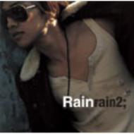 rain2;