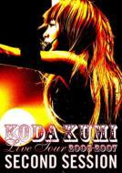 KODA KUMI LIVE TOUR 2006-2007 〜SECOND SESSION〜