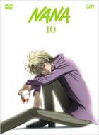 NANA-ナナ-10