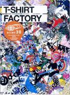 T‐Shirt Factory
