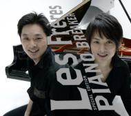 ピアノ・ブレイカー スペシャル・エディション レ・フレール