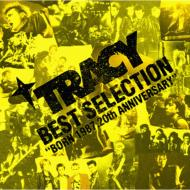 """BEST SELECTION """"BORN 1987.20th ANNIVERSARY"""
