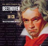 ベートーヴェン・ボックス(50CD)