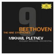 交響曲全集 プレトニョフ&ロシア・ナショナル管弦楽団(5CD)