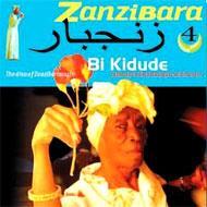Zanzibara: Vol.4: ザンジバル音楽の記念碑