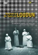 歌劇「ルダンの悪魔」(独語歌詞)(収録:1969年スタジオ収録) トロヤノス/アーリン/ハンブルグ・フィル/ヤノフスキー