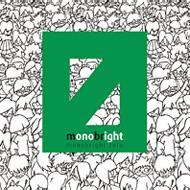 monobright zero