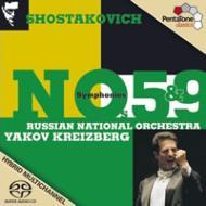 交響曲第5番『革命』、第9番 クライツベルク&ロシア・ナショナル管弦楽団