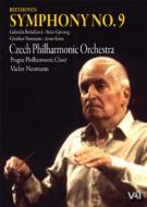 交響曲第9番『合唱』 ノイマン&チェコ・フィル