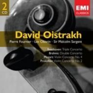 ベートーヴェン:三重協奏曲、ブラームス: 二重協奏曲、他 オイストラフ、他(2CD)