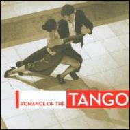Romance Of The Tango