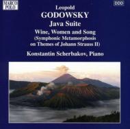 ピアノ作品集Vol.8 シチェルバコフ