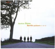 弦楽四重奏曲第1, 2, 3番 エベーヌ四重奏団